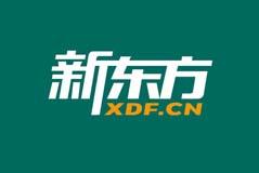 北京新东方南宁分公司-南宁灿源装饰合作客户
