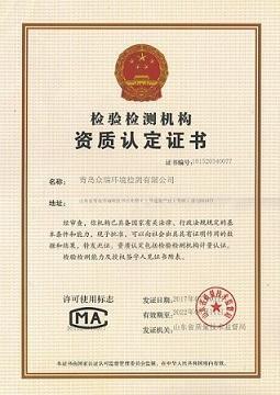 南宁工装亿博国际开户室内空气检测资质