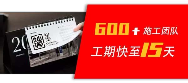 南宁办公室亿博国际开户