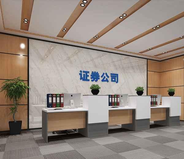 三祺广场证劵金融行业办公室大红鹰论坛高手版施工案例--大红鹰在线平台装饰