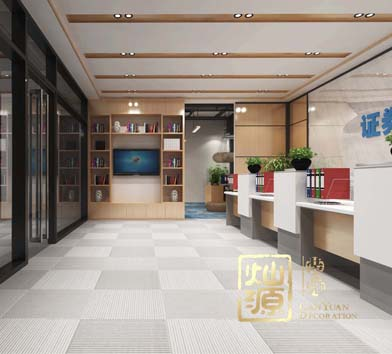 TT国外金融贸易行业展厅亿博国际开户案例-灿源装饰