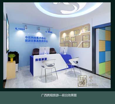 携程信息科技行业展厅空间大红鹰论坛高手版案例-大红鹰在线平台装饰