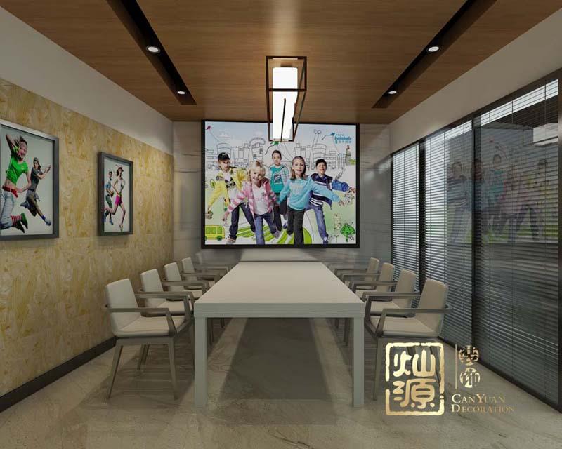 南宁办公室亿博国际开户会议室