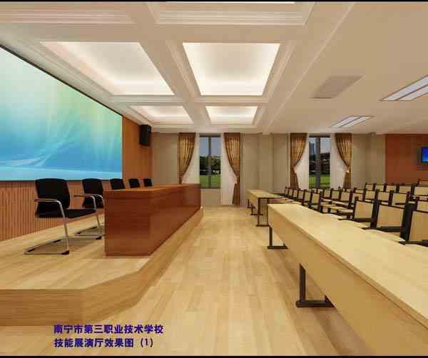 南寧第三職業技術學校億博國際開戶施工案例--燦源裝飾