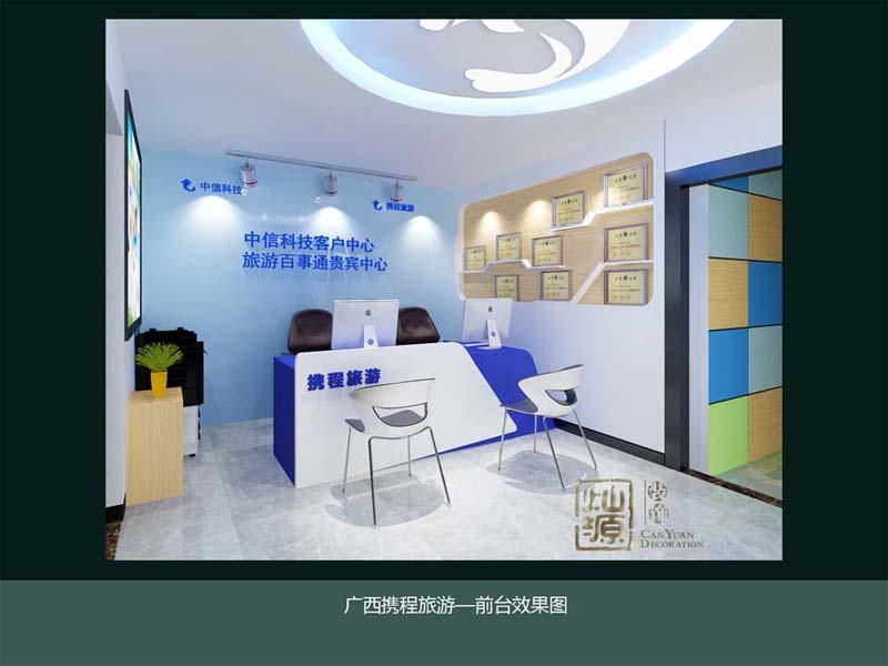 信息科技行业南宁展厅亿博国际开户