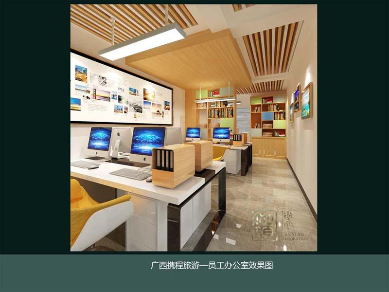 南宁展厅设计