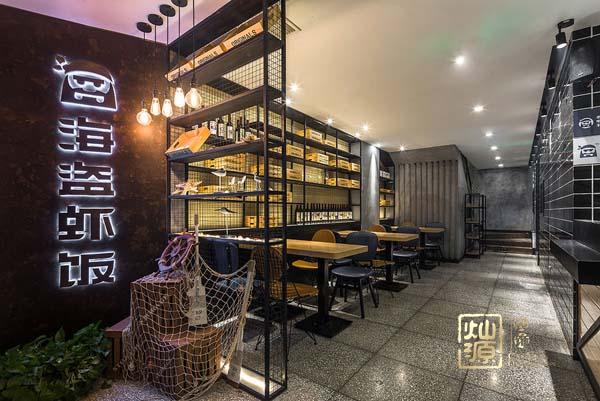 海盜蝦皮主題餐廳億博國際開戶案例-燦源裝飾