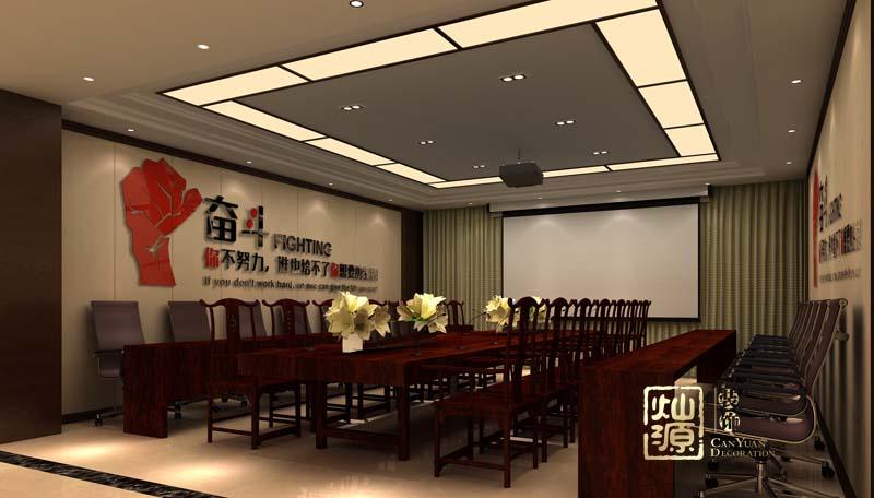 南宁办公楼设计会议室