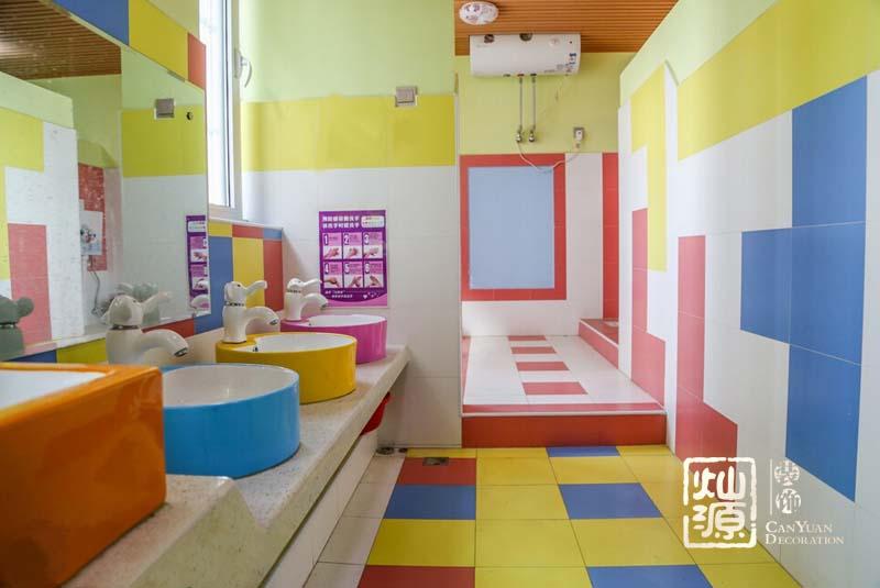 幼儿园装修卫生间图片