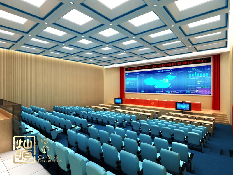 防城港市中級人民法院信息集控會議室億博國際開戶案例-燦源裝飾