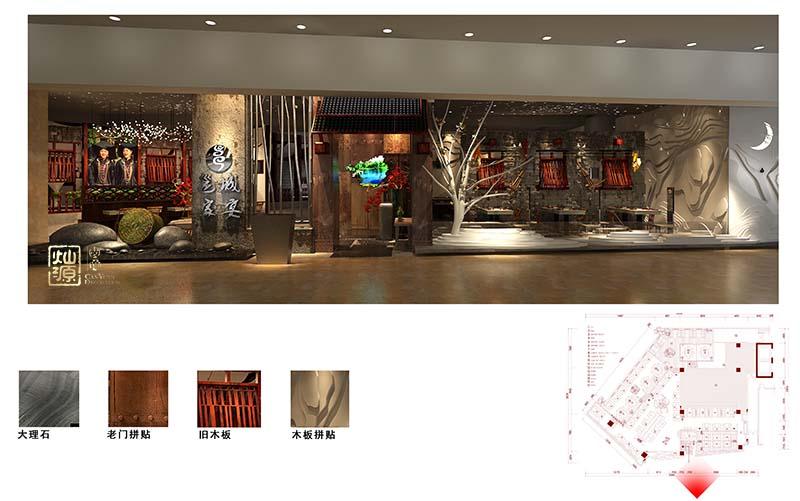 餐饮店设计实景图