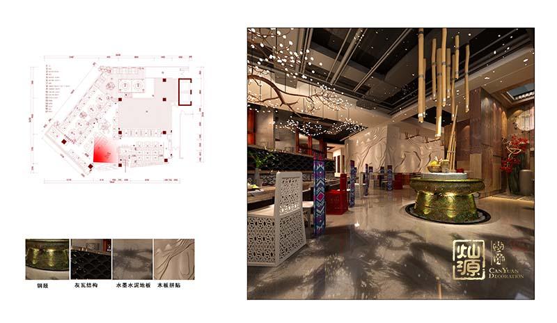 南宁餐饮店设计