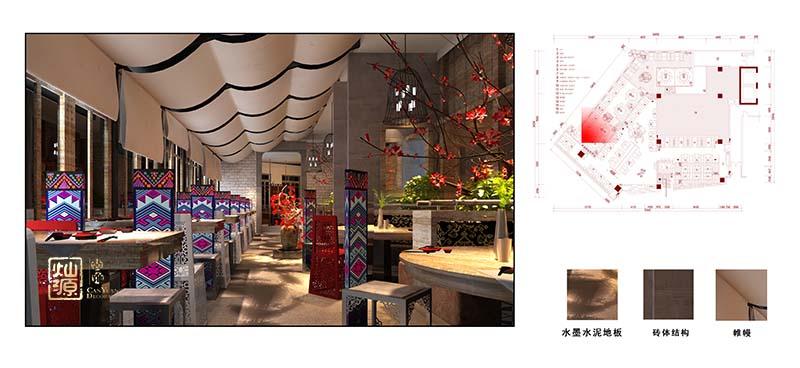 餐饮店设计
