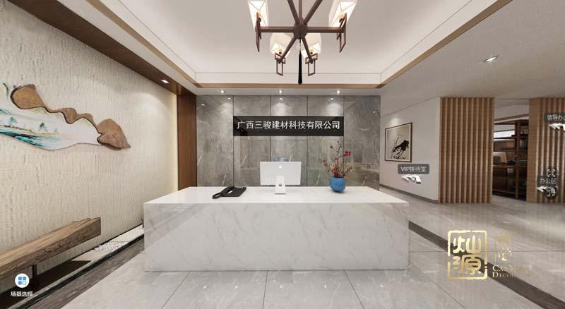 三骏建材公司现代中式办公室亿博国际开户案例-灿源装饰