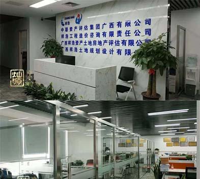 中联资产评估集团公司办公室大红鹰论坛高手版案例-大红鹰在线平台装饰