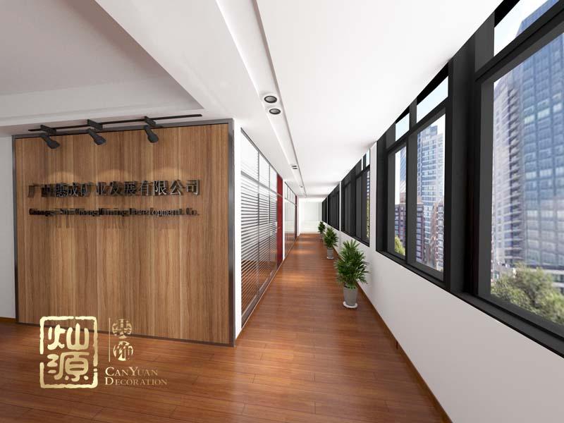 廣西穗成礦業發展有限公司辦公室億博國際開戶案例-燦源裝飾