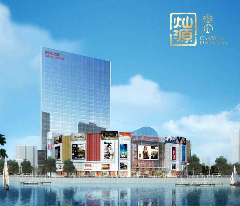 越南南鸿建材市场商业广场设计亿博国际开户案例-灿源装饰