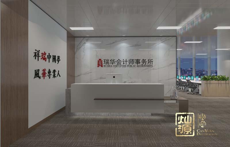 五象新区办公室亿博国际开户前台效果图