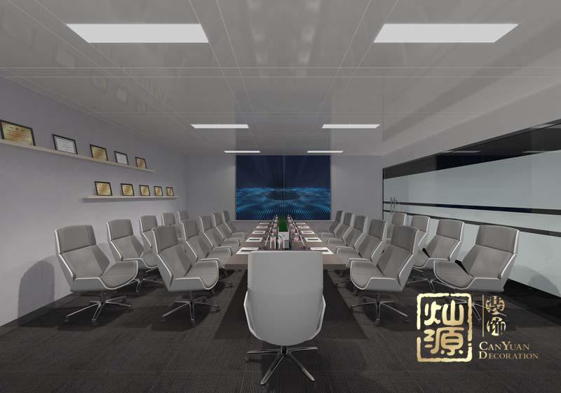 五象新区会议室亿博国际开户效果图