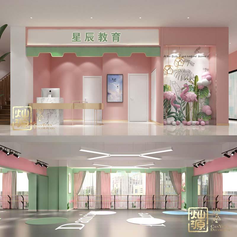 星辰南寧舞蹈培訓學校設計億博國際開戶案例-燦源裝飾