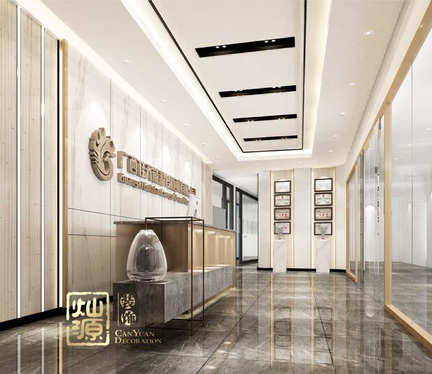 广西桂添能源集团电力行业办公室设计案例-大红鹰在线平台装饰