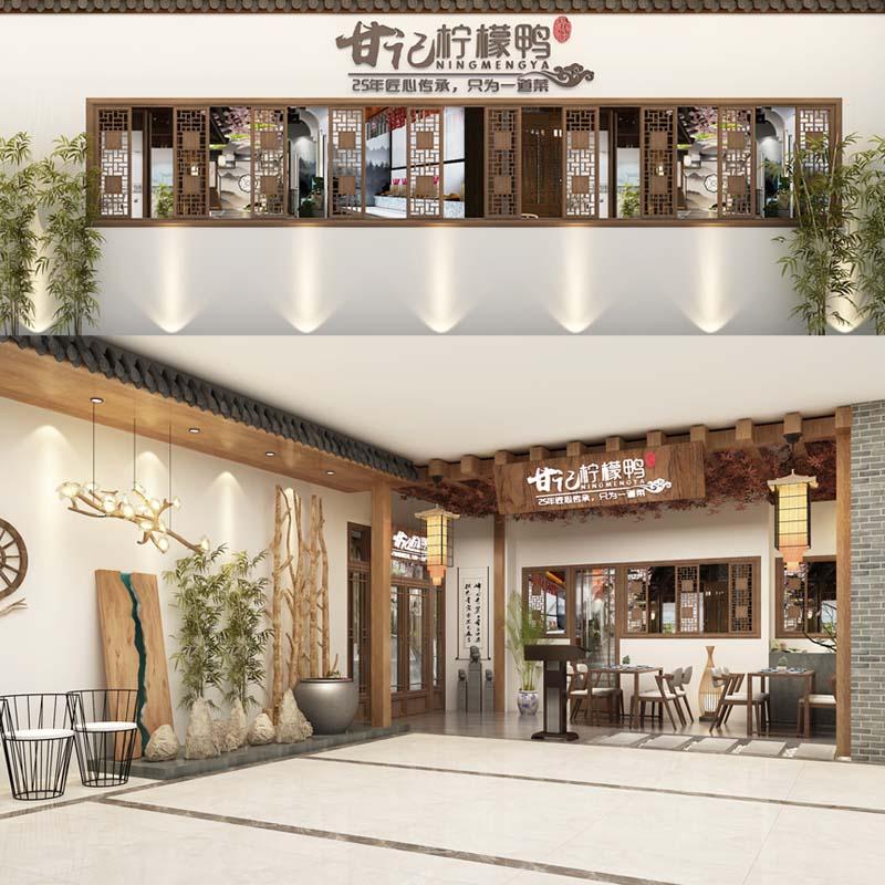甘记柠檬鸭南宁餐饮空间设计亿博国际开户案例-灿源装饰