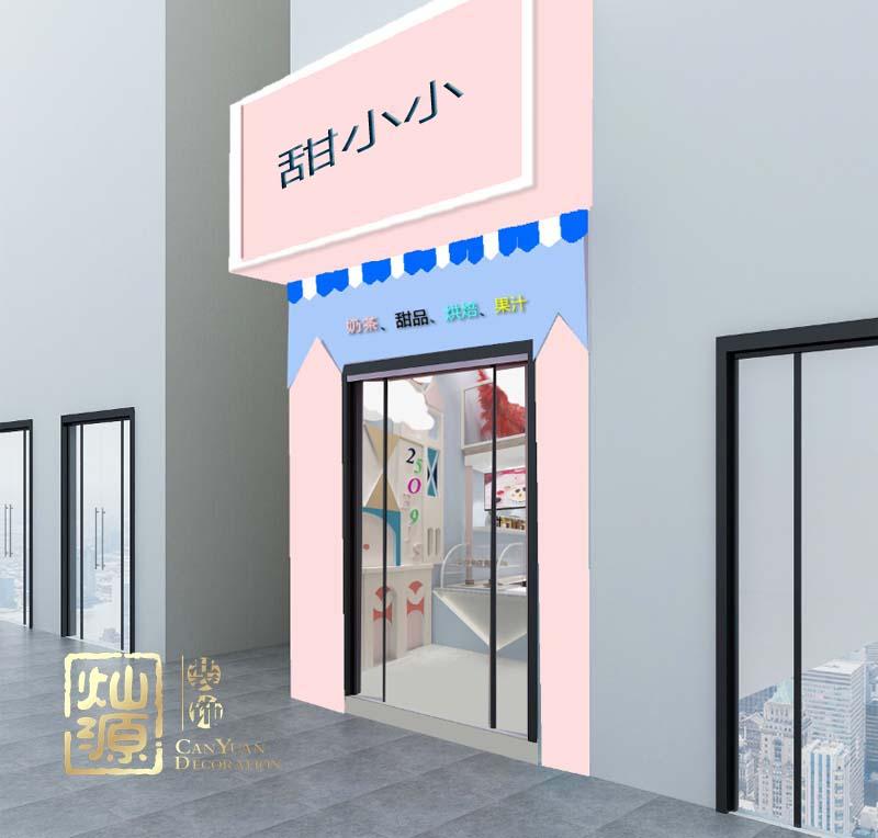 网红奶茶店设计亿博国际开户门头效果图