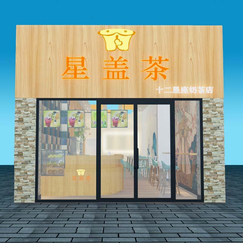 新蓋奶茶店億博國際開戶案例賞析-燦源裝飾
