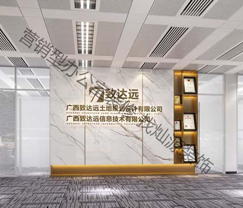 致达远土地规划设计公司办公室设计亿博国际开户案例-灿源装饰