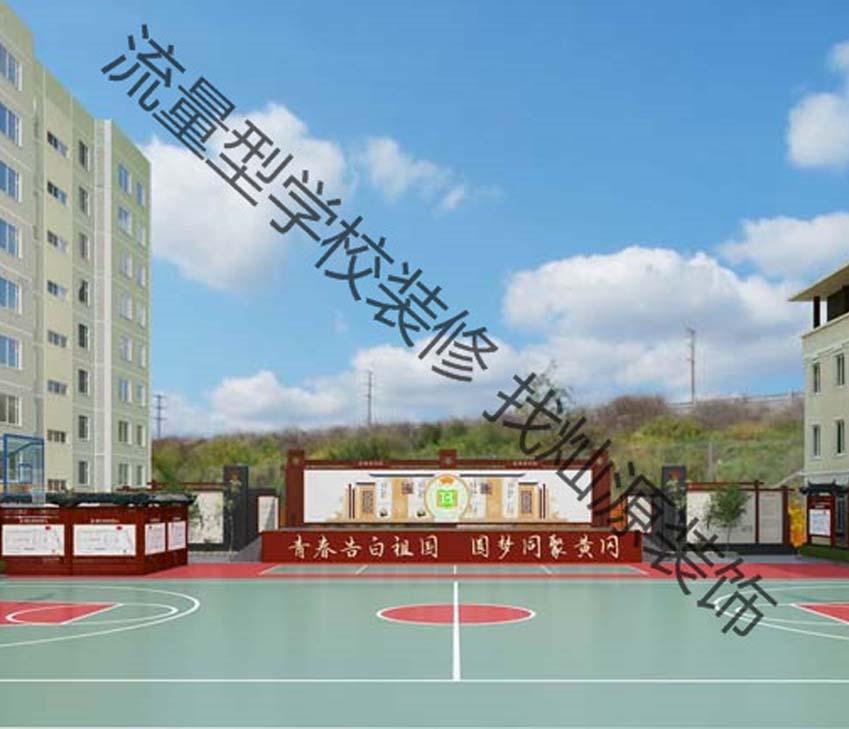 南宁东盟黄岗中学食堂设计亿博国际开户案例-灿源装饰