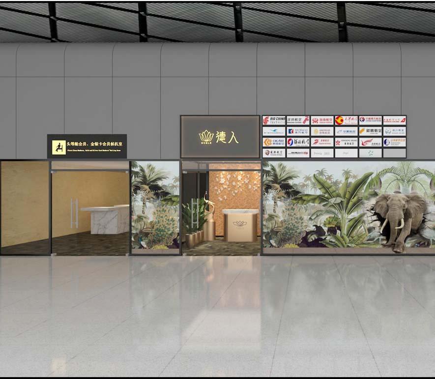 吴圩机场贵宾接待室设计亿博国际开户案例-灿源装饰