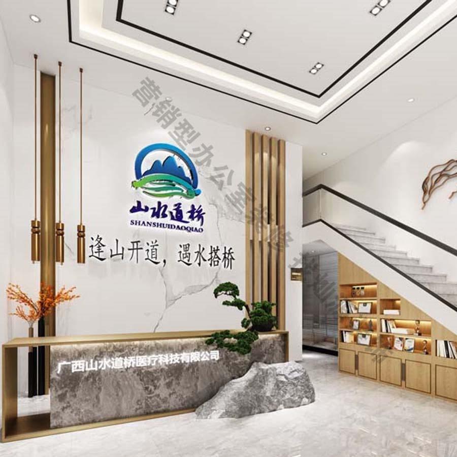 广西山水道桥医疗科技公司医疗机构办公室亿博国际开户案例-灿源装饰