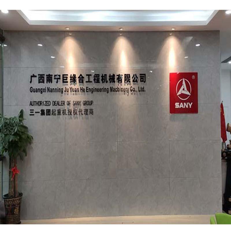 广西南宁巨缘合工程机械公司新办公楼设计亿博国际开户案例-灿源装饰