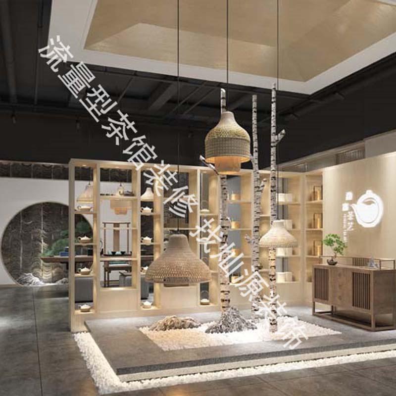 南宁海浪湾中式茶艺馆设计亿博国际开户案例-灿源装饰