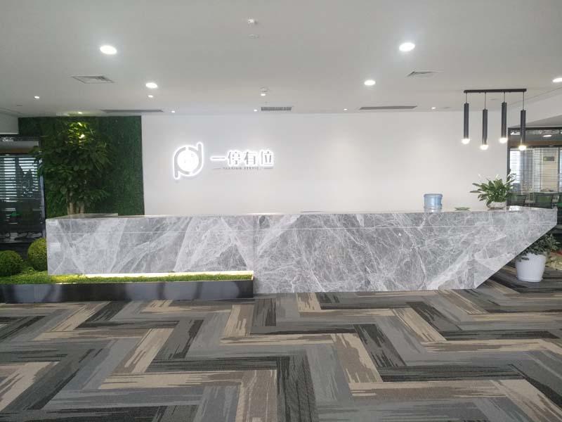 办公楼亿博国际开户前厅实景图