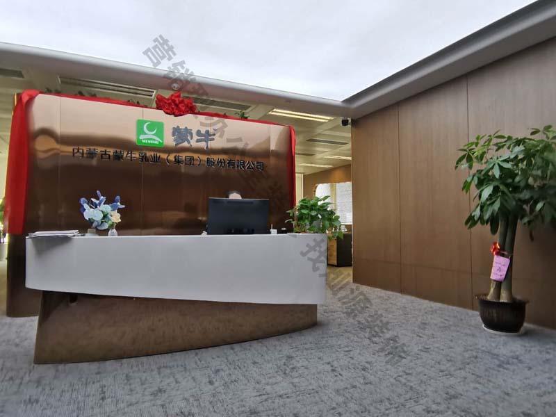蒙牛乳业云贵广大区办公室设计亿博国际开户案例-灿源装饰