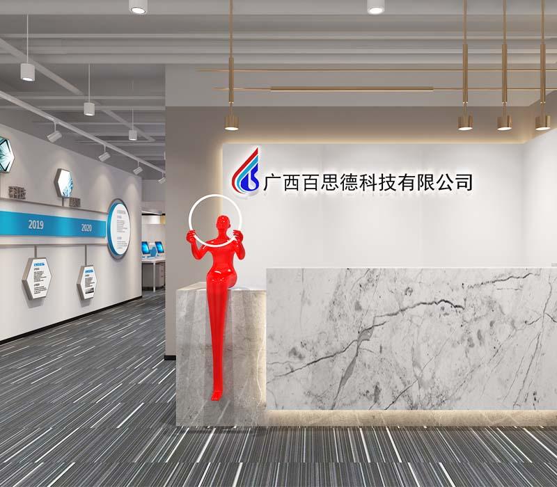广西百思德科技公司办公室设计案例-大红鹰在线平台装饰